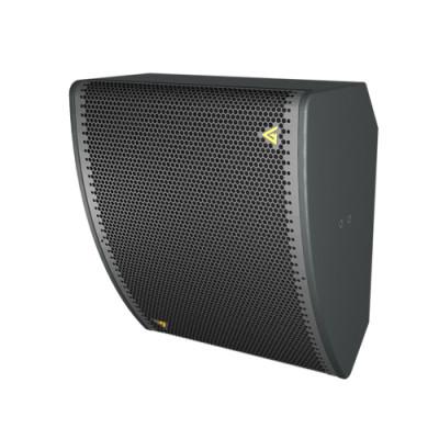 AIR-152 IP - Weather-resistant speaker