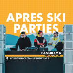 Panorama M-Lounge Bar in Bukovel Upgrades with MAG Audio