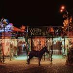 Белые ночи на MAG WASP