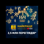 MAG STING and WASP at the main New Year's concert of Ukraine